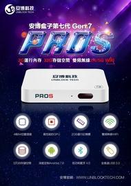 安博盒子台灣版UPROS X9 台灣高階版 (官方公司貨) 電視機 機上盒 影音 追劇 看片