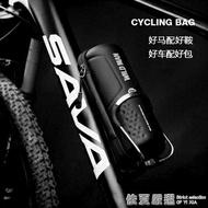 WILD MAN自行車包工具罐硬殼水壺修車工具包騎行裝備自行車配件  韓國時尚週