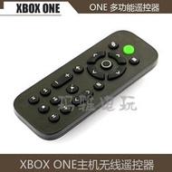 ☞☺微軟XBOXONE 遙控器 XBOX ONE 專用無線媒體控制器 多功能遙控器