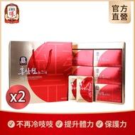 【回饋20%】【正官庄】高麗蔘元Forte(50mlx30包)x2盒