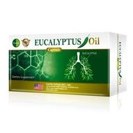 【Natural-D大頤事業】 桉葉精尤加利經由軟膠囊 EUCALYPTUS ESSENTIAL OIL美國進口天然植物