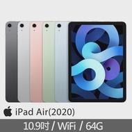 【Apple 蘋果】2020 iPad Air 4 平板電腦(10.9吋/WiFi/64G)