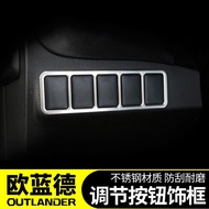【重磅超質感】2019款三菱Outlander大燈調節貼片Outlander改裝專用配件汽車用品超讚的哦