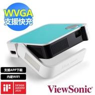 〈ViewSonic〉M1 mini Plus 口袋投影機