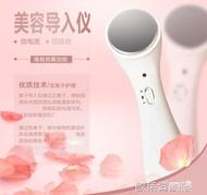 臉部按摩儀 面膜精華導入儀臉部導出潔面家用多功能按摩器面部美容儀器 歐萊爾藝術館