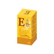 赫斯康復麗康天然維他命E 200粒/瓶◆德瑞健康家◆