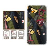 【反骨創意】ASUS ZenFone 5/5Z 彩繪防摔手機殼 世界旅途-昭和町(ZS620KL/ZE620KL)