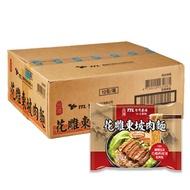 台酒花雕東坡肉袋麵(12包/箱)