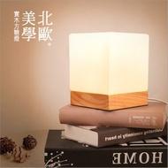 【ShopKimo】北歐簡約 實木方糖燈 LED夜燈 (按鈕開關)