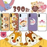 奇奇蒂蒂 手機殼 Samsung NOTE9 NOTE8 NOTE4 小飛象 雪莉玫 達菲熊