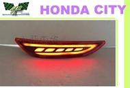 小亞車燈*HONDA NEW CITY 16 2016 2017 年 三功能 後保桿 LED 反光片 CITY後保燈