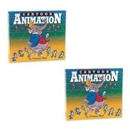 Cartoon Animation ( 2 books set)