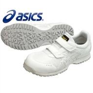 亞瑟士ASICS 靜電安全鞋 工作鞋FIE31S(白)