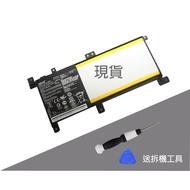 全新 原廠 ASUS C21N1509 K556 K556U K5556UA K556UB 電腦電池