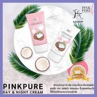 ใครยังไม่ลอง ถือว่าพลาดมาก !! เซตคู่ Day cream + N ht cream>>>Pink Pure Coconut Cream ขนาด 25 กรัม ชอบสั่งเลย