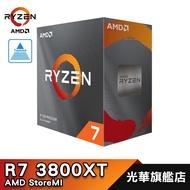 【新品上市】AMD RYZEN 7 3800XT 處理器 R7 3800XT 8核 16緒