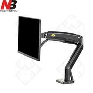 【NB】22-35吋 桌上型氣壓式液晶螢幕架《F100A》可承受3~9KG