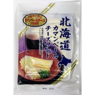 [哈日小丸子]北海道十勝產鱈魚起司條(102g)