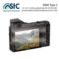 【STC】玻璃螢幕保護貼 SONY Type M(適A7 ⅡA7 III RX10M2 RX100 M4 M5 M6 A7SII A9 A7R III ZV1 A7S III)