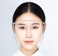 割草機防護面罩 兒童隔離面罩透明全臉防飛沫裝備面屏臉罩用品【全館免運 限時鉅惠】