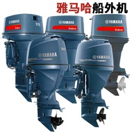 Ready Stock - YAMAHA Outboard Motor Outboard Motor Yacht Speed ​​Boat Propeller Assault Boat Marine Motor Engine