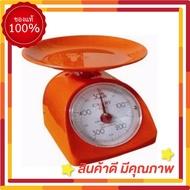 Best Shopping! [1 ชิ้น] เครื่องชั่งสูตรอาหาร คัดสรรอย่างดี พิกัดกำลัง 500 กรัม CAMRY KCC 500 กรัม สีส้ม ลด! แล้วลดอีก นาทีทอง -[ร้าน Kan-Aeng Shop จำหน่าย อุปกรณ์ในครัวอื่นๆ ราคาถูก ]