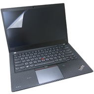 EZstick Lenovo ThinkPad P43s  螢幕保護貼
