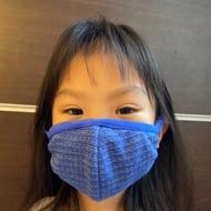 Nefful 妮芙露 負離子兒童口罩-護身版