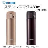 ZOJIRUSHI 象印 超輕量 OneTouch 360/480ML 不鏽鋼真空保溫杯 保溫瓶 SM-KC 日本原裝 【預購】【星野生活王】