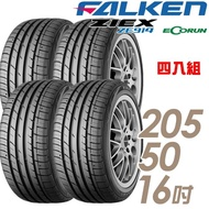 【FALKEN 飛隼】ZIEX ZE914 ECORUN 低油耗環保輪胎_四入組_205/50/16(ZE914)