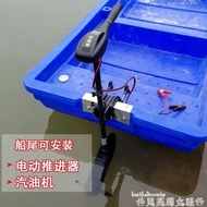 橡皮艇牛筋塑膠船漁船捕魚小船加厚pe釣魚船沖鋒舟橡皮艇可配電動船外機LX  夏洛特居家名品