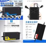 新店五折 72V  鋰電池  充電器   84V  87.6V  2A 3A 5A 110V 天王鑫 上程