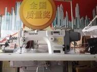 電腦平車工業二手縫紉機全自動針車平縫機家用220V全套送配件 大麥百貨