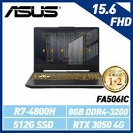 ASUS 華碩 TUF A15 FA506IC-0032A4800H 幻影灰 (15.6吋/AMD R7-4800H/8G/512G SSD/RTX3050 4G獨顯/W10)