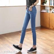 牛仔褲女生淺色九分牛仔褲女高腰彈力顯瘦小腳長褲潮季薄款