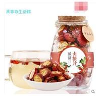 山楂片泡茶130克烘乾山楂片山楂幹罐裝小包裝