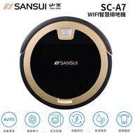 SANSUI 日本山水 SC-A7超薄型智慧掃地機器人(支援Google音箱) 水箱 APP