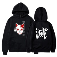 Anime Demon Slayer: Kimetsu No Yaiba Pullover Hoodie Men Anime Hoodies