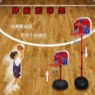 運動風 專業型可調整高度籃球架/籃球框/兒童籃框/運動用品/戶外/室內/附籃球+打氣筒