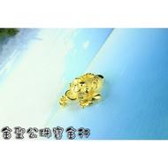一目惚れの純金 ~ ㊣9999黃金墜子咬錢蟾蜍造型 黃金青蛙墜子 pendant 黃金蟾蜍墜子 黃金三腳蟾蜍ˊ墜子