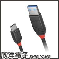※ 欣洋電子 ※ LINDY USB 3.1 Gen2 Type-C 對 Type-A 充電傳輸線 1M/1.5M/