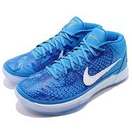 Nike 籃球鞋 Kobe AD PE EP 男鞋