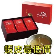 日芳珍饌淬魚精(蝦皮最低價)