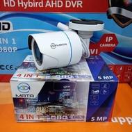 5mp Hybrid Outdoor Cctv Camera 4 In 1 5mp Original Outdoor Cctv Infrared