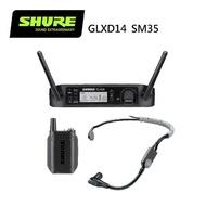 【SHURE】GLXD14 / SM35 頭戴式無線麥克風系統(原廠公司貨)