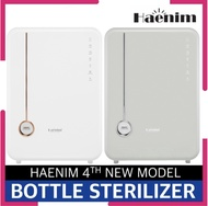 [Pre order] HAENIM 4TH Plus Newest Version 4G+🌻 Baby NEW Bottles Sterilizer / Haenim UV LED Sterilizer (4G+)/ Baby Bottle Sterilizer