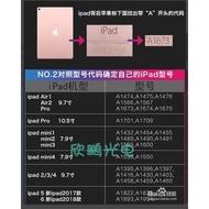 All original IPAD6 IPAD AIR2 A1567 A1566 LCD screen touch screen assembly LCD screen assembly