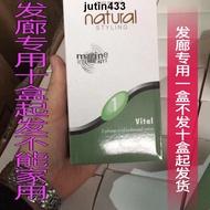 台灣現貨限時下殺施華蔻燙發藥水理發店燙發藥劑燙頭發的燙發水定型離子燙冷燙藥水