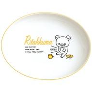 懶熊 自由風瓷盤-黃,拉拉熊/餐具組/碟子/餐桌/碗/湯碗/碟子/盤,X射線【C693677】