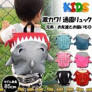 《日本代購》日本 PAPUPI鯊魚造型兒童背包